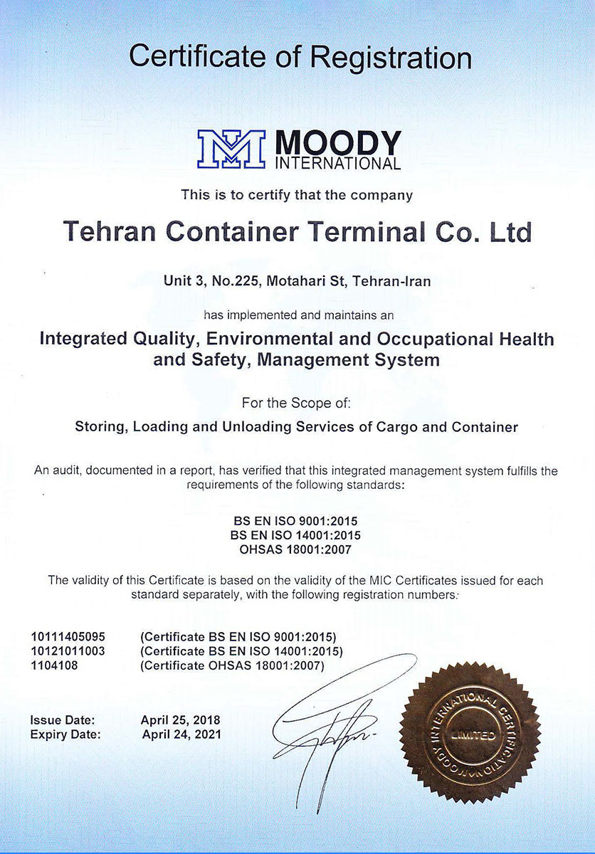 Integrated Quality, Environmental and Occupational Health and Safety, Management System