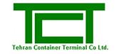 Tehran Container Terminal